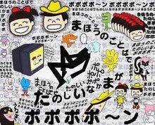 歌舞伎町ホストクラブ ALL 2部:街道カイトの『ホスト街道を豪快に突き進む男』-STIL0043.jpg