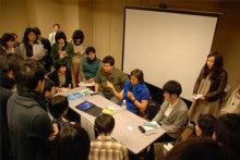 scale_memberのブログ-THE談vol.4_02