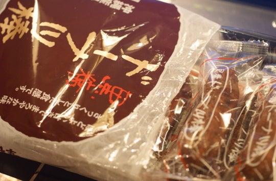 九州 熊本 黒糖ドーナツ棒 ネット通販