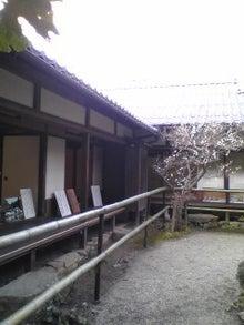 https://stat.ameba.jp/user_images/20110413/08/maichihciam549/12/5f/j/t02200293_0240032011163143412.jpg