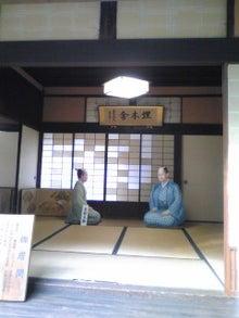 https://stat.ameba.jp/user_images/20110413/08/maichihciam549/c3/c4/j/t02200293_0240032011163143413.jpg