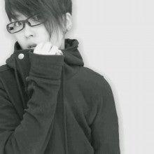 Ma/U ~繭~ blog-ファイル00230001.jpg