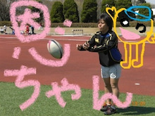 $SUNDAI RUGBY MANAGER BLOG-恩ちゃん