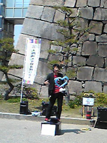 https://stat.ameba.jp/user_images/20110414/10/maichihciam549/c7/b0/j/t02200293_0240032011165043335.jpg