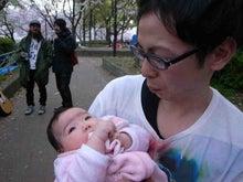 $岡田由佳子のブログ