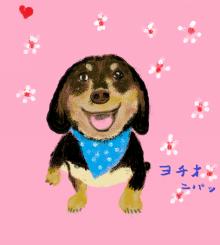 $不況に立向かう大田区の町工場ブログ!!(Mダックス・ヨチオの奮闘記??)