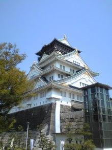 https://stat.ameba.jp/user_images/20110415/09/maichihciam549/d5/ae/j/t02200293_0240032011166827099.jpg