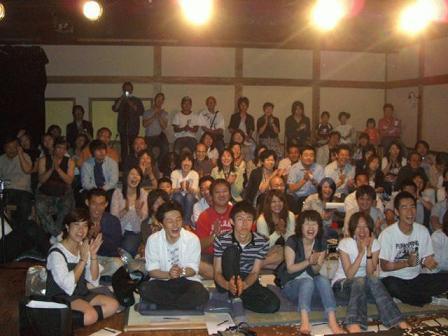 $大阪 マジックバー サン&ムーン 楽しいマジックと催眠術のお店。