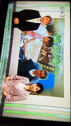 ネットワークニュース北海道 Am...