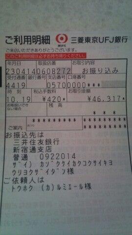 ビューティーライフクリエイター長谷川朋美のBeautiful☆Life-picsay-1302864178.jpg