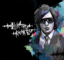 $Hikaru Kaihatsu Official Blog