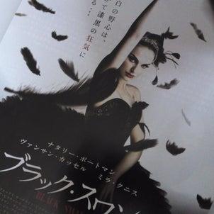 Black Swanの画像