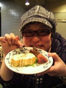 菊田あや子オフィシャルブログ「おいしい出会い」Powered by Ameba-2011041520250000.jpg