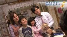 こと 飼う という 犬 ドラマ を 金曜ナイトドラマ「犬を飼うということ~スカイと我が家の180日~」オリジナル・サウンドトラック