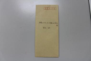 新横浜ラーメン博物館オフィシャルブログ