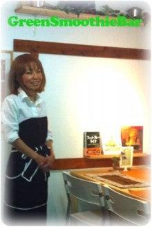 $GreenSmoothieBar◇大阪・心斎橋のローフードカフェ-??.JPG
