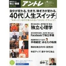 渋谷区 恵比寿 の駅前 税理士のブログ-税理士 恵比寿