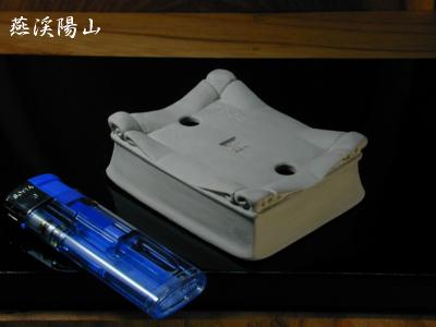 燕渓陽山 -深夜特急便--20110416_1