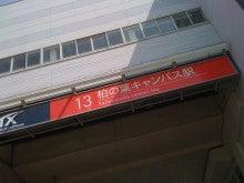 日本リ・ファッション協会@代表ブログ-チャリティー販売inマルシエコロール01
