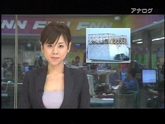高橋真麻FNNレインボー発_110406...