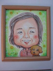 KAORU ART 美園生薫公式ブログ-やすらぎの似顔絵
