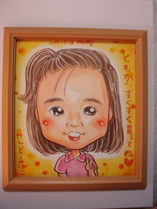 KAORU ART 美園生薫公式ブログ-明るい似顔絵