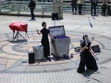 縄☆レンジャーランド-CIMG0826.jpg