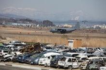 なんとなく クリスタルチルドレン-仙台空港