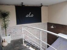 飯田橋・九段下ランチの名店めぐり-アラ7