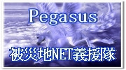 萌え系ヴォーカル麻衣のHeartful Happinessブログ