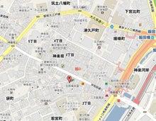 飯田橋・九段下ランチの名店めぐり-アラ地図