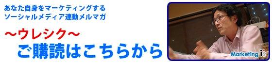 名古屋 売れる仕組み研究所