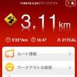 本日の朝Run 20…