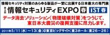 さんらいとの冒険(晃立工業オフィシャルブログ)