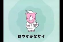 ひかえめのブログ