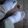 扁平足は負傷中の画像