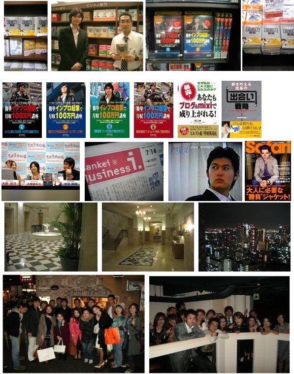 ブログコンサルタント倉田俊相の「0→1」実現ブログ powered by アメブロ