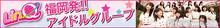 LinQオフィシャルブログ