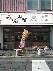 美容室GEROのブログ-110414_1646~03.JPG