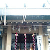 皆中稲荷神社☆の画像