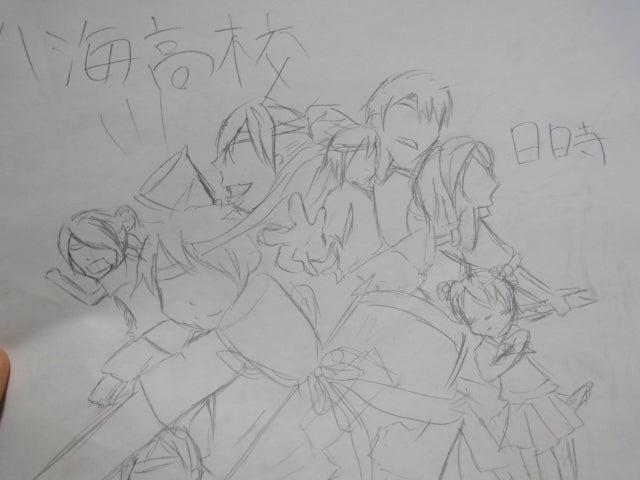 体育祭ポスター作成 幸せ日記 イラスト広場