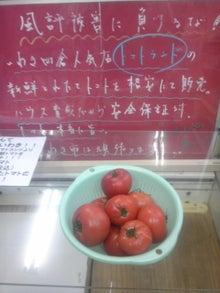 パーソナル美容師 はまちゃんねる-110420_181147.jpg
