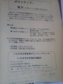 パーソナル美容師 はまちゃんねる-DVC00003.jpg