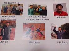 縄☆レンジャーランド-PH_394.jpg