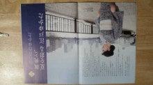 【和の生活マガジン 花saku編集長】のブログ-2011042106000000.jpg