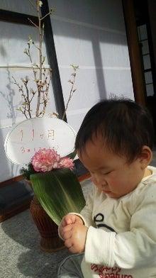 ☆chao日記☆-2011031415040000.jpg