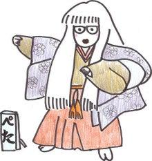 はりとお灸の豐春堂のブログ-日本人形