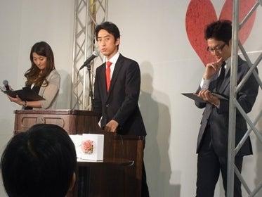 青木真麻のオフィシャルブログ