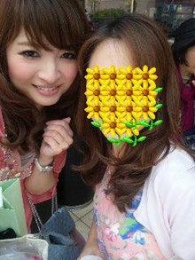 エマのビューティー☆ママブログ-110421_125558_ed.jpg