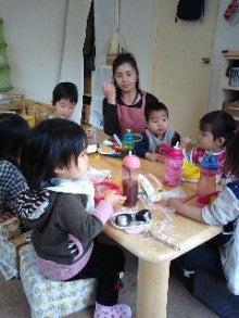 ママとちいさな人のための~nanea-MA330339-0002.jpg